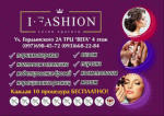 iFashion