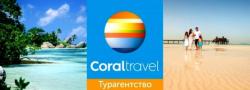 Caraltravel